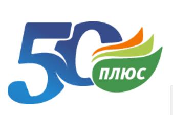 forum50+