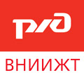 vniizht_official_logo_ru_small