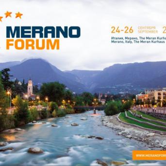 """Merano Forum """"Innovative Mobility: Outlines of a Multimodal Future"""" / Международный Форум «Инновационная мобильность: контуры мультимодального будущего»"""