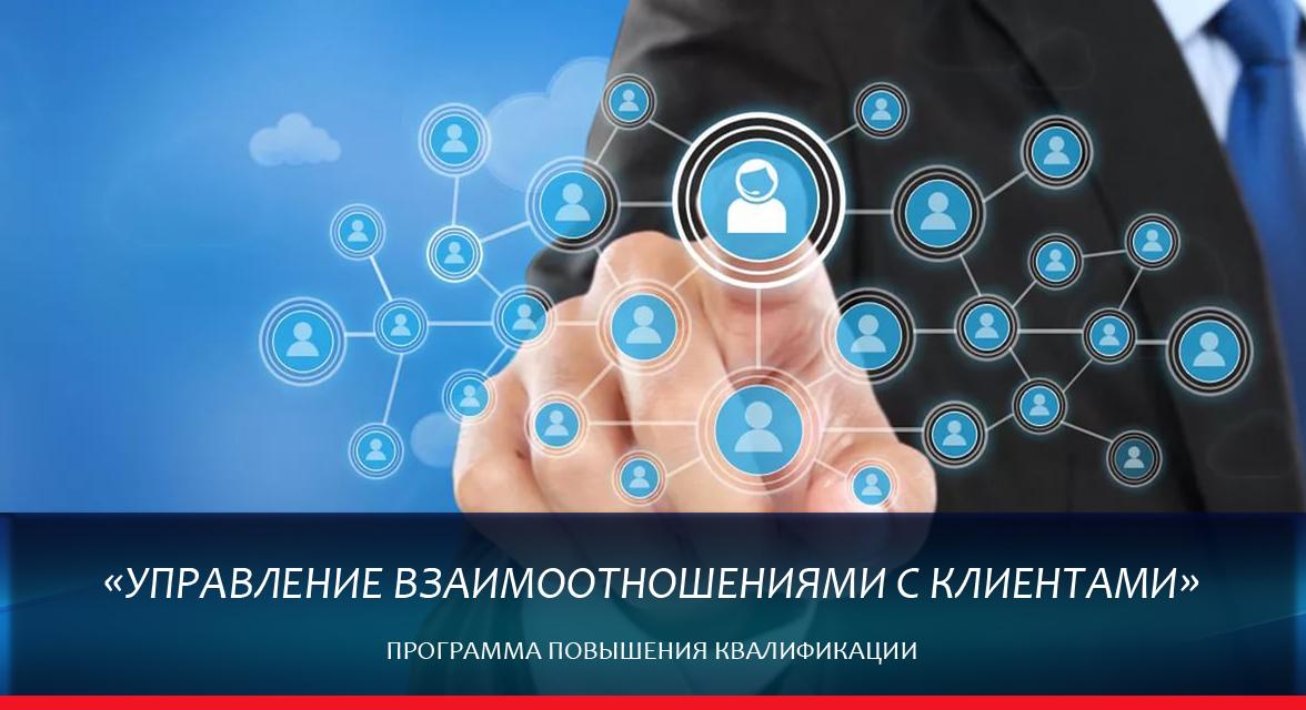 официальный сайт доктора ковалькова
