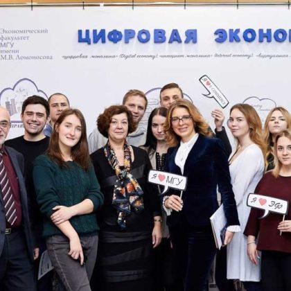 (Русский) Конференция по электронному бизнесу